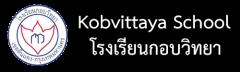 Kobvittaya School